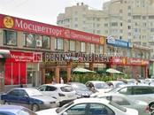 Здания и комплексы,  Москва Молодежная, цена 364 999 644 рублей, Фото