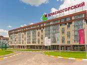 Другое,  Московская область Нахабино, цена 20 280 рублей/мес., Фото