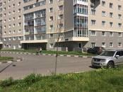 Другое,  Москва Другое, цена 131 200 рублей/мес., Фото