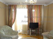 Квартиры,  Москва Кантемировская, цена 13 400 000 рублей, Фото