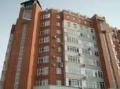 Квартиры,  Омская область Омск, цена 16 000 000 рублей, Фото