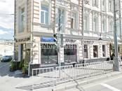 Здания и комплексы,  Москва Кропоткинская, цена 209 613 690 рублей, Фото