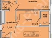 Квартиры,  Краснодарский край Краснодар, цена 2 651 380 рублей, Фото