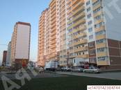 Квартиры,  Краснодарский край Краснодар, цена 1 554 330 рублей, Фото