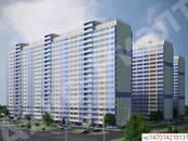 Квартиры,  Краснодарский край Краснодар, цена 1 285 050 рублей, Фото