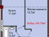 Квартиры Крым, цена 1 565 550 рублей, Фото