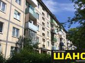 Квартиры,  Московская область Клин, цена 1 890 000 рублей, Фото
