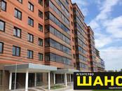 Квартиры,  Московская область Клин, цена 1 300 000 рублей, Фото