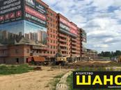 Квартиры,  Московская область Клин, цена 1 790 000 рублей, Фото