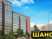 Квартиры,  Московская область Клин, цена 1 430 000 рублей, Фото