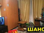 Квартиры,  Московская область Высоковск, Фото