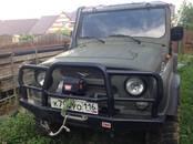 Уаз 3151, цена 580 000 рублей, Фото