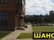 Квартиры,  Московская область Клин, цена 2 320 000 рублей, Фото