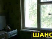 Квартиры,  Московская область Клин, цена 2 450 000 рублей, Фото