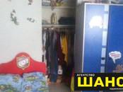 Квартиры,  Московская область Клин, цена 2 999 000 рублей, Фото