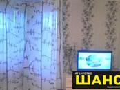 Квартиры,  Московская область Высоковск, цена 1 900 000 рублей, Фото