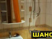 Квартиры,  Московская область Высоковск, цена 2 100 000 рублей, Фото