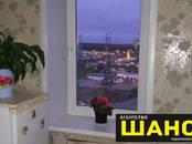 Квартиры,  Московская область Клин, цена 1 650 000 рублей, Фото