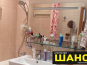 Квартиры,  Московская область Клин, цена 4 450 000 рублей, Фото