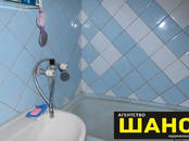 Квартиры,  Московская область Клин, цена 4 600 000 рублей, Фото