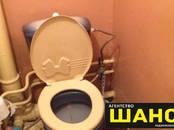 Квартиры,  Московская область Клин, цена 5 150 000 рублей, Фото