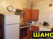 Квартиры,  Московская область Клин, цена 50 000 рублей/мес., Фото