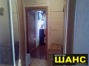 Квартиры,  Московская область Клин, цена 4 250 000 рублей, Фото