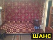 Квартиры,  Московская область Клин, цена 15 000 рублей/мес., Фото
