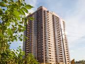 Квартиры,  Московская область Одинцово, цена 2 706 300 рублей, Фото