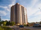 Квартиры,  Московская область Одинцово, цена 2 622 600 рублей, Фото