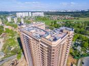 Квартиры,  Московская область Одинцово, цена 3 100 000 рублей, Фото