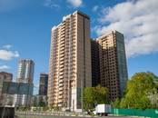 Квартиры,  Московская область Одинцово, цена 3 664 000 рублей, Фото