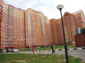Квартиры,  Московская область Одинцовский район, Фото