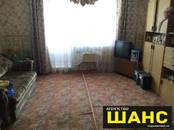 Квартиры,  Московская область Клин, цена 4 300 000 рублей, Фото
