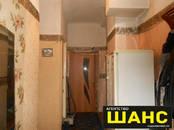 Квартиры,  Московская область Клин, цена 4 100 000 рублей, Фото