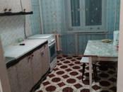 Квартиры,  Московская область Клин, цена 3 470 000 рублей, Фото