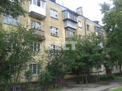 Квартиры,  Москва Бульвар Дмитрия Донского, цена 4 800 000 рублей, Фото