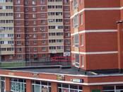 Квартиры,  Москва Бунинская аллея, цена 4 330 400 рублей, Фото