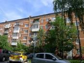 Квартиры,  Москва Ленинский проспект, цена 7 000 000 рублей, Фото