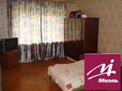 Квартиры,  Московская область Фрязино, цена 2 400 000 рублей, Фото