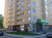 Квартиры,  Московская область Мытищи, цена 4 250 000 рублей, Фото