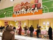 Офисы,  Москва Новослободская, цена 50 000 рублей/мес., Фото