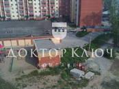 Квартиры,  Новосибирская область Новосибирск, цена 2 191 000 рублей, Фото