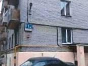 Квартиры,  Москва Фили, цена 7 300 000 рублей, Фото