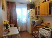 Квартиры,  Новосибирская область Новосибирск, цена 2 800 000 рублей, Фото