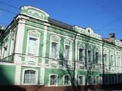 Здания и комплексы,  Москва Кропоткинская, цена 114 040 109 рублей, Фото