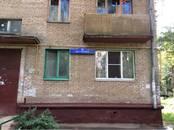 Квартиры,  Московская область Балашиха, цена 3 700 000 рублей, Фото