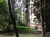 Квартиры,  Московская область Балашиха, цена 3 290 000 рублей, Фото