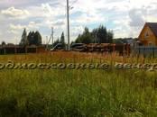 Земля и участки,  Московская область Минское ш., цена 300 000 рублей, Фото