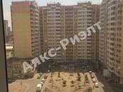 Квартиры,  Краснодарский край Краснодар, цена 3 095 000 рублей, Фото
